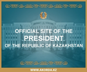Official web-site of the President of the Republic of Kazakhstan